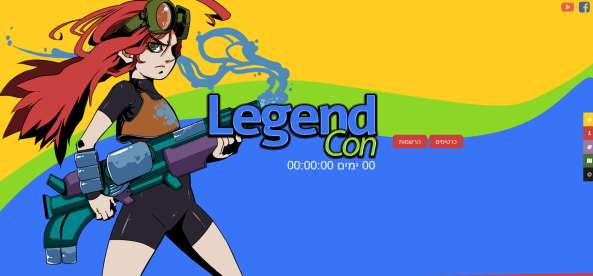 legendcon2016