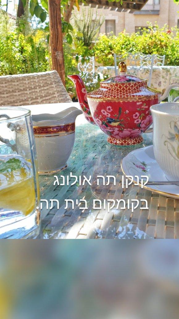 קנקן תה אולונג בקומקום בית תה.